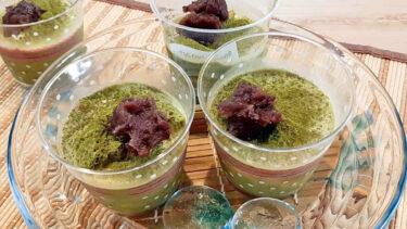 はんなり和スイーツ。美味しく贅沢な抹茶ムースケーキのレシピ