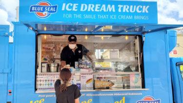 ブルーシールから夢のキッチンカー!那覇に「ICE DREAM号」が登場!