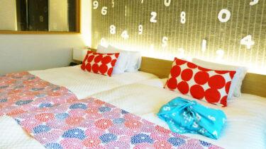 SOU・SOU ROOMステイプランはここまで可愛い!リーガロイヤルホテル京都で上質なひとときを