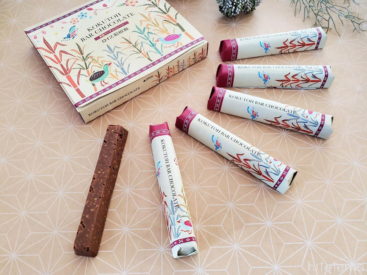 黒糖の甘さとザクザク感がたまらない、ロイズ石垣島の「黒糖バーチョコレート」