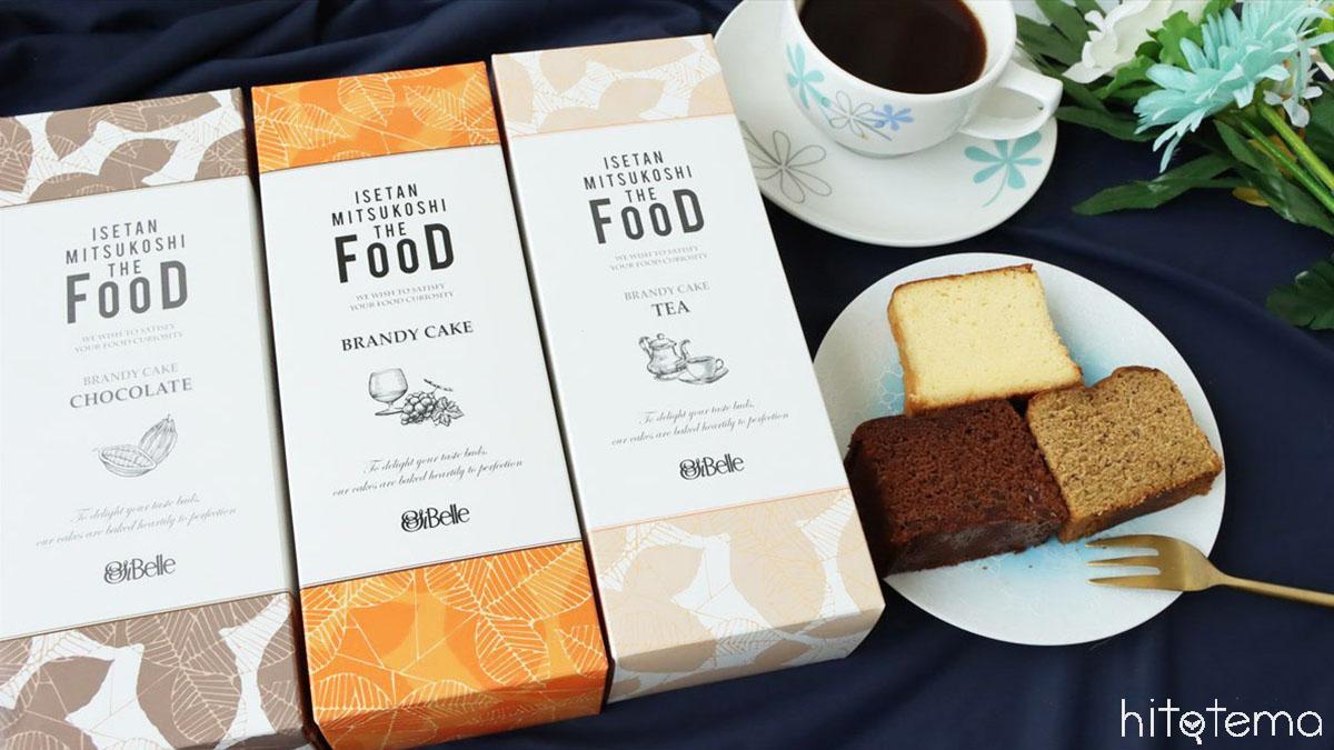 リードパッケージ+ケーキ