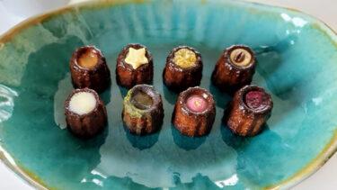 ほうき星の「黒糖カヌレ」を、沖縄からお取り寄せ!人気のお土産でティータイムを