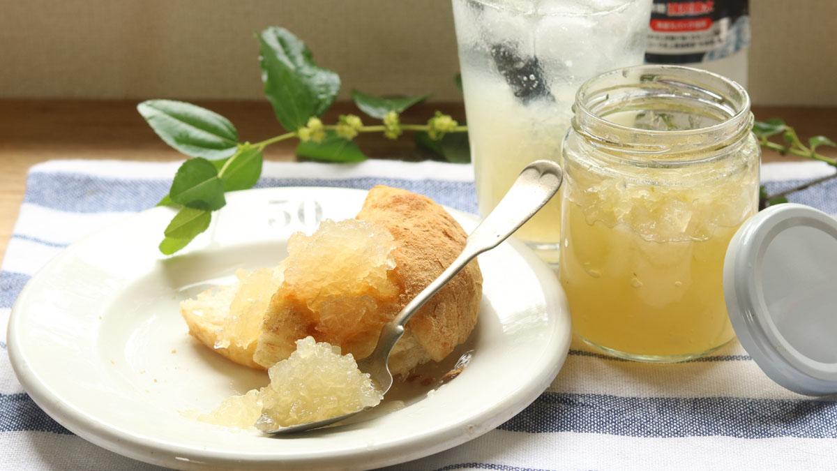 夏が旬の冬瓜を使ったジャムとその保存方法 #ホマレ姉さんのレシピ