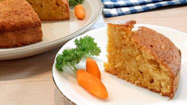 アーモンド入りでしっとり!キャロットケーキのレシピ