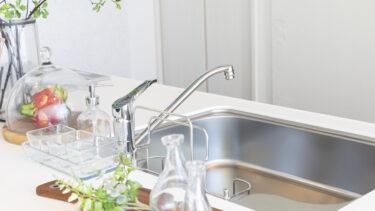 食器用洗剤を詰め替えて使いたい!キッチンをおしゃれに見せる詰め替えボトルの選び方
