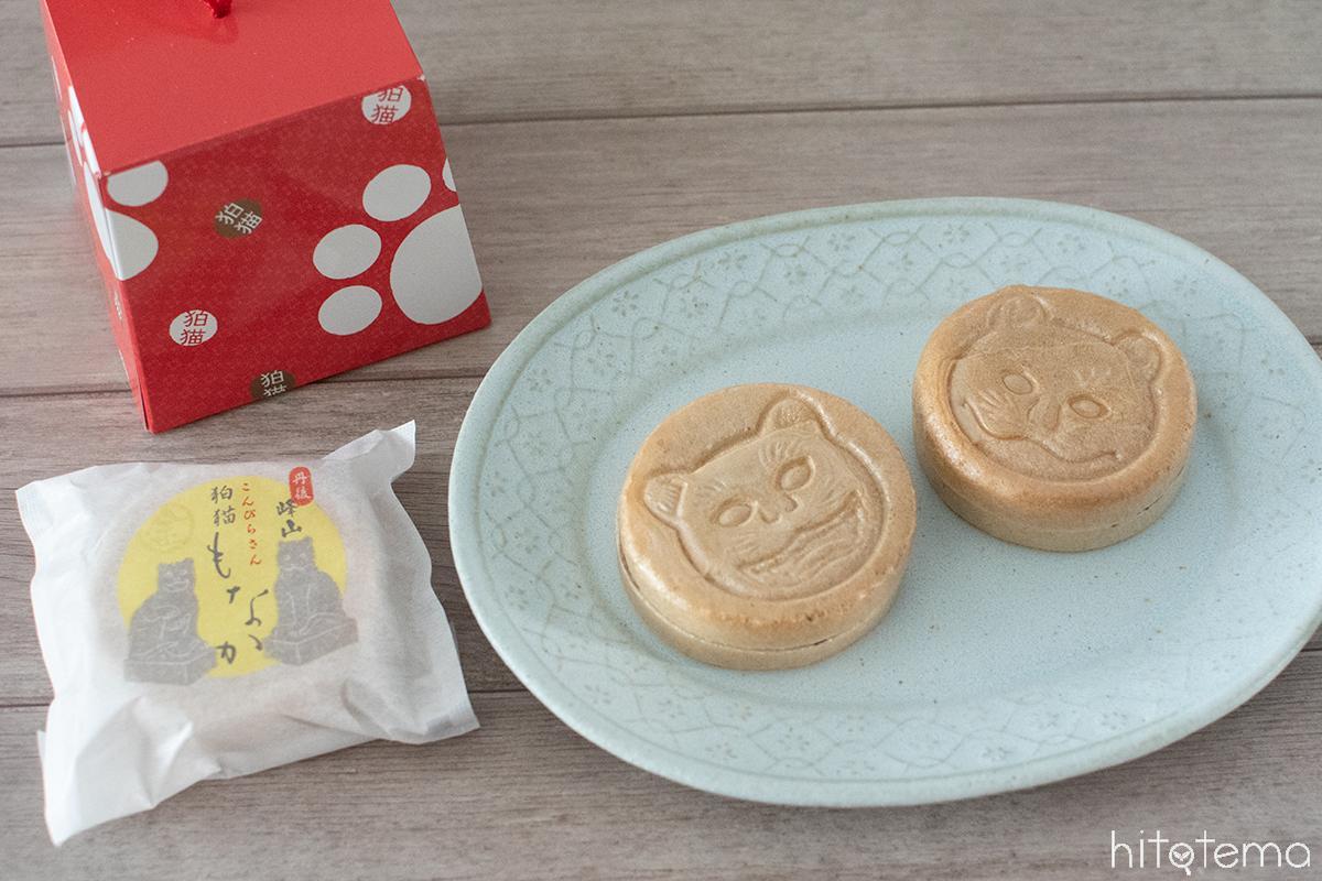 阿吽の狛猫の皮でたっぷり餡をサンド。御菓子司 大道の「狛猫もなか」
