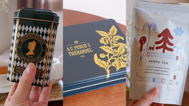 紅茶好きライターおすすめ、北欧の美味しい紅茶3選 #ロンドン女子の英国日記