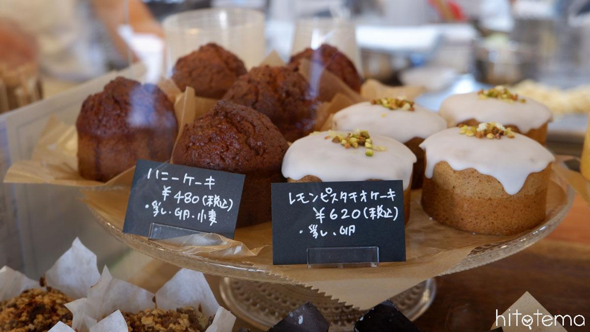 「ハニーケーキ」と「レモンピスタチオケーキ」