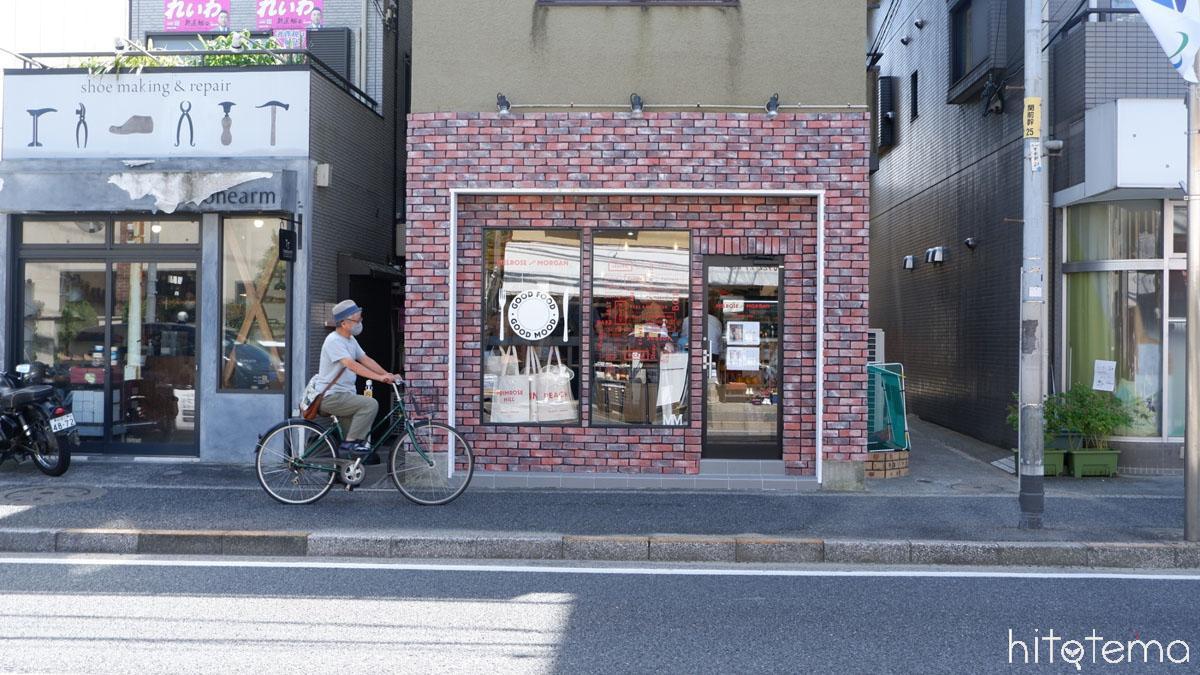 メルローズ アンド モーガン 日本第1号店