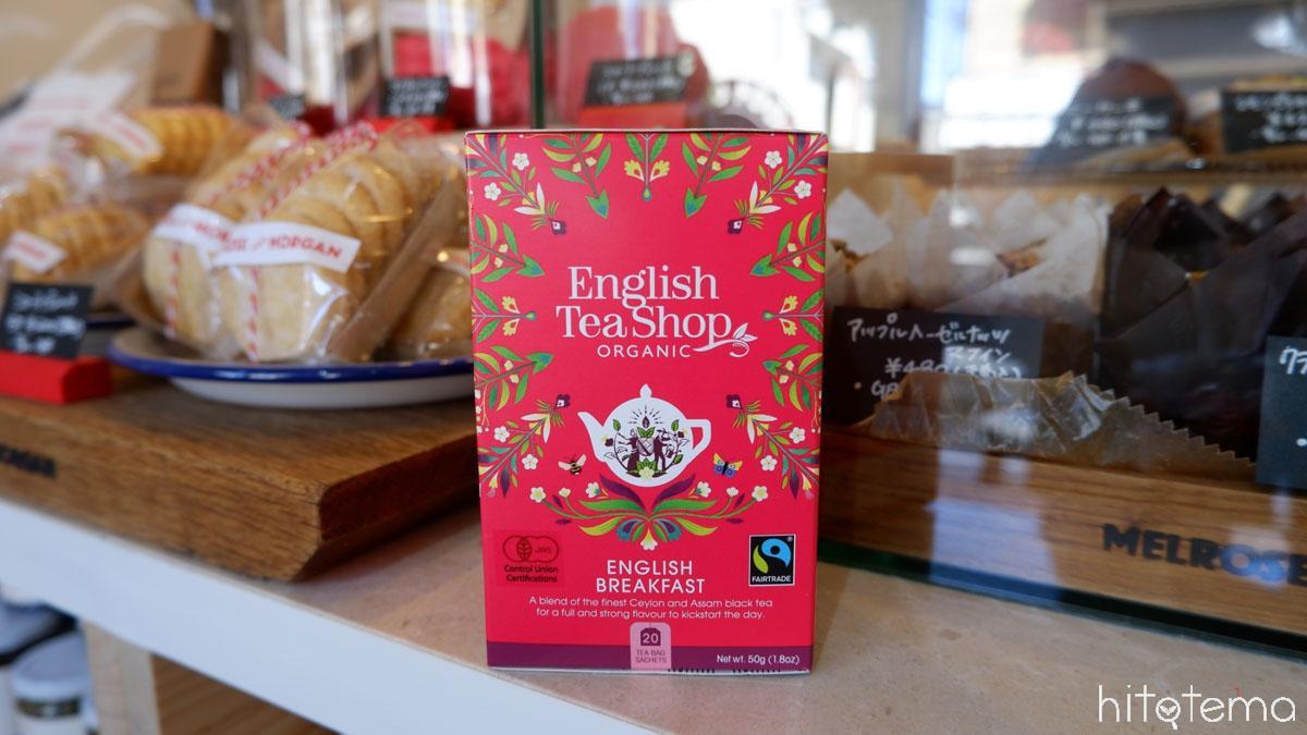 English Breakfast(864円)