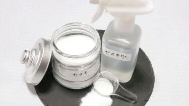 【セスキの正しい使い方】水に溶けやすく、油汚れに強いナチュラル洗剤