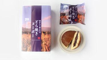 10月の風物詩 #和菓子女子の日記