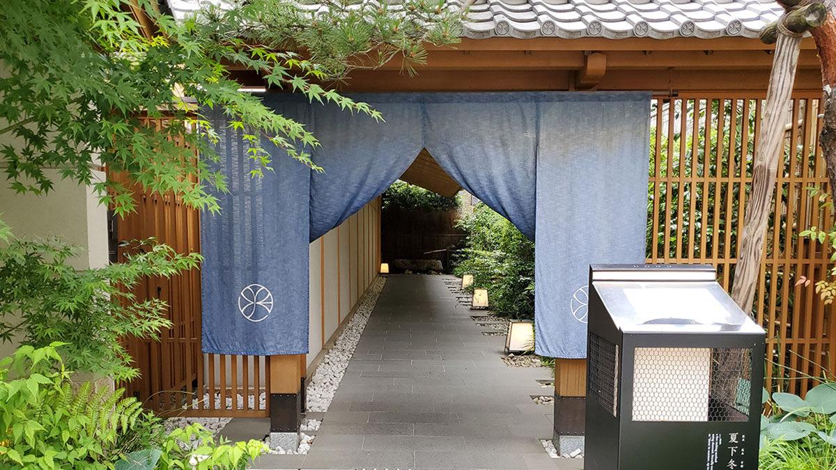 コスパ最高!「ONSEN RYOKAN 由縁 新宿」で上品でオシャレな温泉旅行を